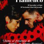 """Jaime """"El Estampío"""". Cuadro Flamenco."""